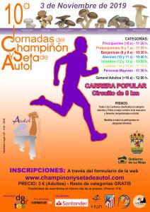 CARTEL CARRERA 2019